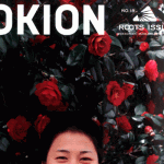 Tokion 18 The Roots Issue