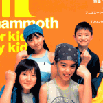 Mammoth 4