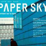 Papersky 5