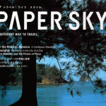 Papersky 8