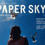 Papersky 10