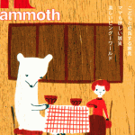Mammoth 9
