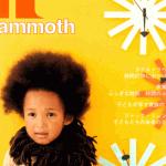 Mammoth 13