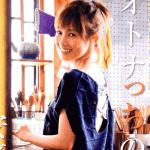 My Morning Musume at Green Studio Tokyo