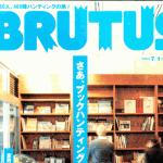 Media-BrutusMagazine