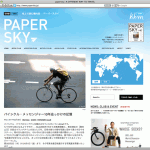 Websites-Papersky-1