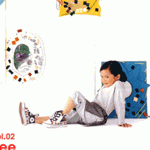 catalog-converse-kirakira-july-2006-badge