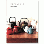 Media-CollectionBook-1
