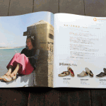 merrell-papersky-2008-July-ad