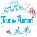 Aomori-Tour-cover-eventbadge