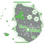 TourdeOshima