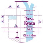 Kyoto-badge
