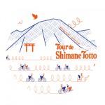 shimane3