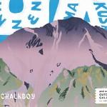 chalkboy01